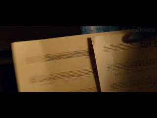 Спасти мистера Бэнкса / Saving Mr. Banks (Дублированный трейлер) / 2013