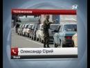 Українців пропускають до Європи, як громадян ЄС