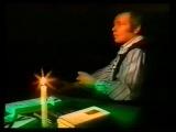 Евгений Головин - Вампиризм 2