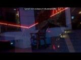 «Со стены друга» под музыку Фабрика - Романтика. Picrolla