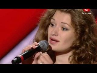 Юлия Герко-