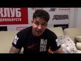 Frank Mir передает приветы MMABoxing.ru [неудачные дубли (3)]