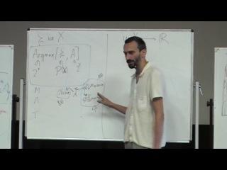 Математика экономистам / А. Савватеев (2)