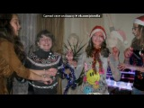 Новий рк 2013))) под музыку Damon Paul feat. Patricia Banks - Last Christmas. Picrolla