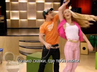 Сериал Виолетта (Людмила и Макси -
