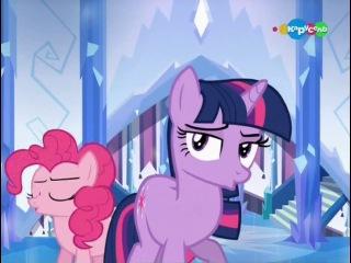 Мой маленький пони - Дружба это чудо! Сезон 3 серия 12 — Игры, в которые играют пони