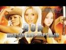 D.O.A.: Живым или мертвым / DOA: Dead or Alive (2006) | BDRip