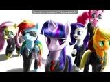 «май литл пони» под музыку MLP - Песня Принцессы Луны. Picrolla