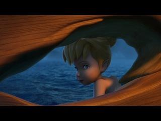 Феи: Загадка пиратского острова - капитан Зарина (на английском)
