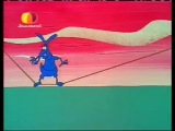 The Ant and the Aardvark - 08 - Isle of Caprise (Озвучка 1)