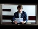 Фільм «Абракадабра або диво наяву», 11 філологічний-2 клас «Промінь – 2013»