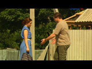 Деревенская история 1 серия (2012)