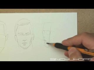 Как нарисовать лицо карандашом поэтапно Часть 1