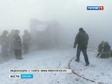 На юге Москвы при тушении пожара в подвале магазина погиб пожарный (21.01.13.)