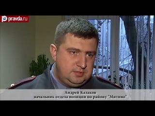 В Москве кавказец изнасиловал 11 летнюю девочку