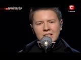 Х-ФАКТОР 3 - Евгений ЛИТВИНКОВИЧ - Тёмная ночь- 15.12.2012.mp4