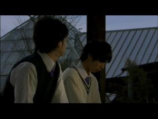 Такуми кун 5: солнечное голубое небо / takumi-kun 5: sunny blue sky (русская озвучка)