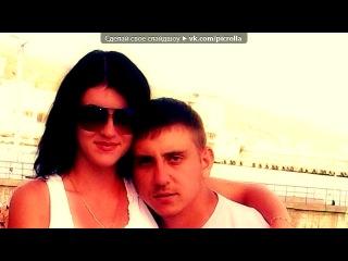 «love is....» под музыку Натали - О Боже Какой Мужчина,я хочу от тебя сына и дочку (2012). Picrolla