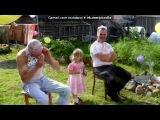 «нам 1 год» под музыку Детские песни - С Днём Рождения 1 годик!!! - Губки бантиком.. Picrolla