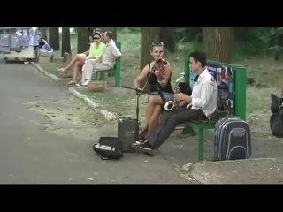 Дуэт скрипки и саксофона в парке на скамейке на тему из фильма