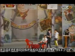 Молодёжная сборная КВН 2013 Сибирь Второй полуфинал Фристайл