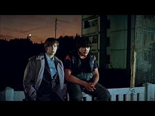 А у тебя есть мечта (Отрывок из фильма Курьер, 1986 год)