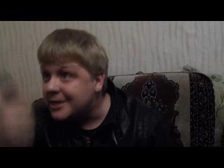 Оккупай-педофиляй Иркутск #7 Шеф-повар