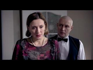 Любовник для Люси (2012)