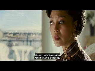 [clubfate] Опасные связи / Dangerous Liaisons (2012)