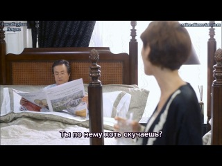Наследники. Под тяжестью короны / The Heirs 04 [20] HD