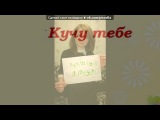 «1» под музыку 3OH!3 - Starstrukk (feat. Katy Perry). Picrolla