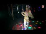 Карина Барби , в стриптиз шоу Клуб Рамзес