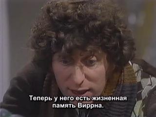 Classic Doctor Who / Классический Доктор Кто - Ark In space / Ковчег в космосе Часть 3
