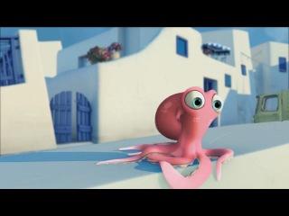 Короткометражка Pixar Осьминожка