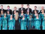 Академический хор ГГКИ им. Н. Ф. Соколовского (произведение