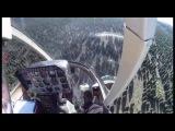 Сбор урожая ёлок в США, штат Орегон Вид из кабины пилота