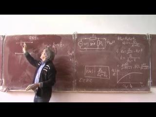 Электротехника и электроника. Лекция 13.