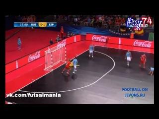 Россия - Испания - футзал мини-футбол futsal