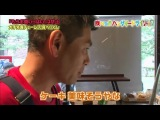 Gaki no Tsukai #1107 (2012.05.27) - 5th Hungry Drive - Part 1