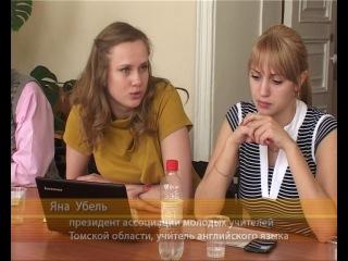 Круглый стол 29 марта 2013 .