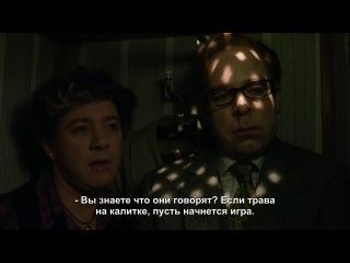 Внутри девятого номера / Inside No. 9 season 1 episode 1 rus sub