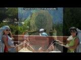 «С моей стены» под музыку Братья Борисенко - Звёздный Берег. Picrolla