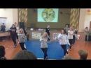Танец на день учителя 9-11 классы, школа 6