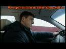 ЗИМНИЙ ВАЛЬС 1 серия 4 2013 РОССИЯ МЕЛОДРАМА