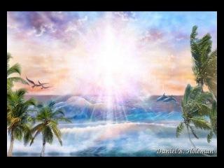 Книга Мирдада - Глава 35. Искры на пути к Богу.