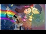 «ФАНАРТ (Профессиональный)» под музыку Финес и ферб (2 рэппера и кэндис) - Белки в штанах. Picrolla