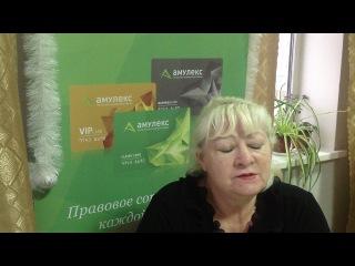 Я сэкономила 44000 рублей, благодаря карте «АМУЛЕКС»