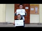 Привітання до Дня вчителя (11 клас, ЗОШ №4, 2013)