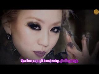 [ZOLOTO] Koda Kumi - Black Candy (рус. саб)