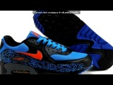 Nike Air Max 90 под музыку feduk feat. 158 - запрети мне носить айрмаксы. Picrolla